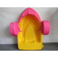 Buy cheap Simple Custom Logo Adult Toddler Plastic Paddle Boat Easy To Carry Ce Passed from wholesalers