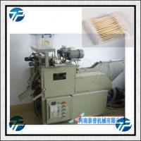 Quality Sale Cotton Bud Making Machine/Machine for making cotton Bud for sale