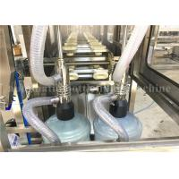 Buy Low Noise Water Filling Station / Drinking Water Bottle Filling Machine at wholesale prices