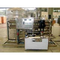 Quality Complete RO Drinking Water Purifier System (RO-3T) for sale