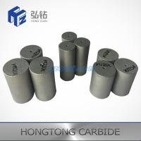 Quality Tungsten carbide blank nibs for cold heading dies stamping dies for sale
