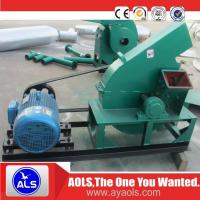 Quality small cheap disc wood chipper with diesel engine for sale