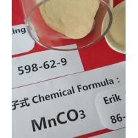 Quality Brown Powder Manganese Carbonate , MnCO3 Manganese Ii Chloride Fertilizer Raw Material for sale