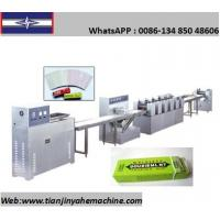 Quality MTJ-300 Strip Type Chewing Gum Production Line for sale
