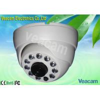 Quality 20M IR Working Distance Dome Infared Camera with IR LED : ¢8X12PCS for sale
