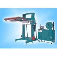 Quality Horizontal Packing Machine For PP Packing Tape for sale