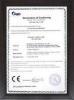 Foshan AlinSS Display Racks Co., Ltd. Certifications