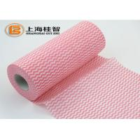 Buy cheap Pink Disposable Wipes Roll Reusable Hand Wipes For Restaurants from Wholesalers