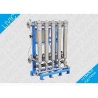 Quality Auto Cleaning Filter For Pulp / Paper Industry , Easy Maintenance Self Cleaning Filter for sale