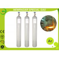 Quality Ultra High Purity Gases for sale