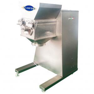 Quality Oscillating Vibrating  Granulators Machine For Pharmaceuticals for sale