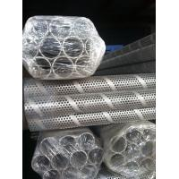 spiral welded 316L perforated center tube air 304 center core filter frames metal pipe fil