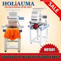 Quality Top quality single head high speed industrial embroidery machine for sale for sale
