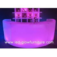 Quality Waterproof illuminated LED party furniture tables with 4 RGB Color Changed for sale