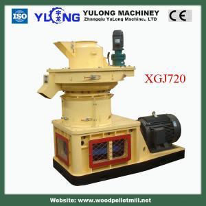 Quality palm fiber pellet mill for sale