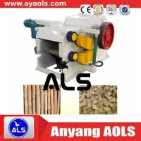 China Cheap wood tree branch crusher wood chipper machine for sale on sale