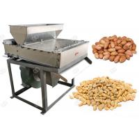 Quality Large Peanut Dry Peeling Nuts Roasting Machine Groundnut Skin Removing Machine for sale