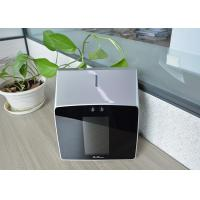 Buy cheap Outdoor Day / Night Biometric Access Control System 4.3 Inch Screen from wholesalers