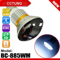 Quality Mirror Bulb WiFi/AP HD960P P2P IPCamera with 5W White LED Light for sale