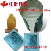 Quality mold making silicone rubber RTV2 for sale