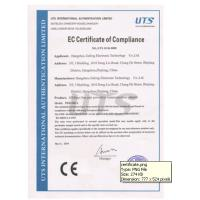 Shenzhen Sunflowertec Co., Ltd. Certifications