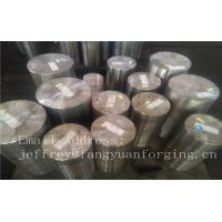 China ASTM A276-96 Marine Heavy Steel Forgings Rings Forged Sleeve Stainless Steel Bars on sale