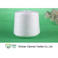Quality Good Color Fastness 100% Polyester Spun Yarn Sewing Thread On Plastic Tube / Paper Core for sale