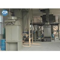 Quality Special Fabric Filter Pulse Dust Collector High Dust Collection Efficiency for sale