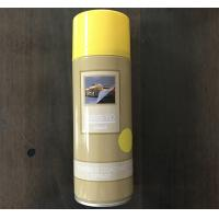 Quality Peelable Rubber Coating Spray Paint Water Based Paint  Yellow Color Aerosol for sale