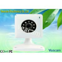Quality 8 - 10M Night Vision Distance Wire External IP Camera of 300K Pixels  for sale