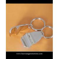 China Promotional Aluminium Keychain Bottle opener, Cheap Beer Opener with Keychain on sale