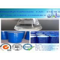 China Paint Dimethyl Carbonate Solvent Slightly Odor Liquid CAS 616-38-6 C3H6O3 on sale