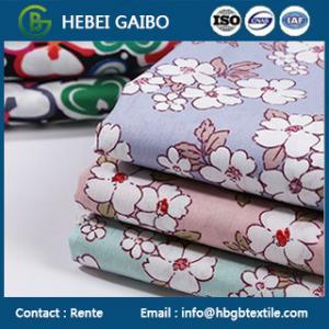 China 100% Cotton Poplin Fabric on sale