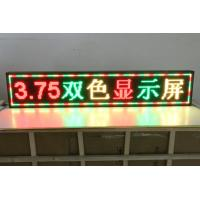 China Red Green Dual Color Dot Matrix LED Display , LED Dot Matrix Module Energy Saving on sale