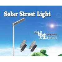 Quality 9W Integrated Solar Street Lights Garden Lighting System With Motion Sensor for sale