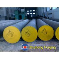 China Forged steel round bar S45C on sale