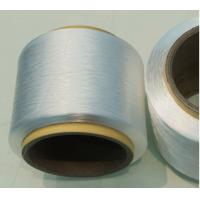 Buy cheap Polyester low melting point filament yarn @110℃ with good quality from wholesalers