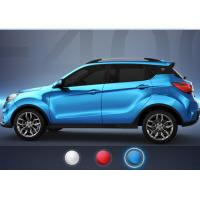 Quality Optional Color Mini Electric SUV 100km/H With Child Safety Lock 4610*1680*1670mm for sale