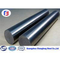 Quality Special Engineering Steel Bar Long Lasting Strength For Structural Steels SAE4140 for sale