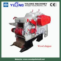 Quality Industrial chipper machine (CE) for sale