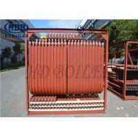 Quality Boiler Pressure Parts Water Wall Panels For Sugar Mill Repair According ASME for sale