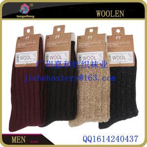 Quality Bulk Wholesale Wool Custom Socks For Men for sale