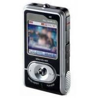 Quality Compression MP4 Player(1G Upgrade To 15G To 20G) for sale