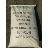 China calcium chloride 77% flake on sale