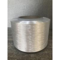 Quality viscose replace filament for embroidery thread for sale
