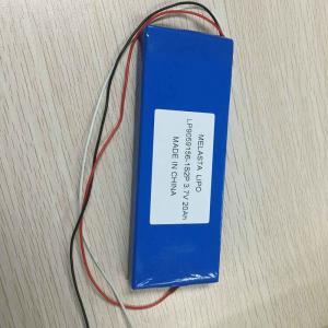 Quality 3.7V 20000mAh Li-Polymer Battery Packs for solar garden light for sale