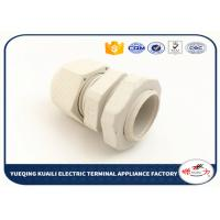 Buy cheap Waterproof Watertight Cable Gland With Plastic PP Cable Gland from wholesalers