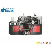 Quality Mistubishi PLC 135-450GRAM Disposable Cup Sleeve Making Machine 70-80PCS/MIN for sale