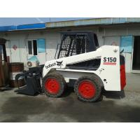 Buy cheap Used Bobcat S150 skid steer loader Bobcat skid steer loader from wholesalers