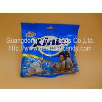 Quality Fat Free Chocolate Cube Candy Full - Bodied / Fragrant  2.75 G * 50 Pcs for sale
